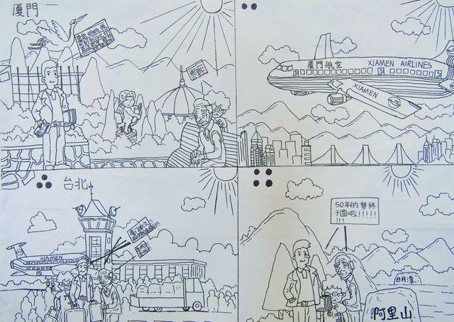 儿童绘画展——厦门航空25年庆